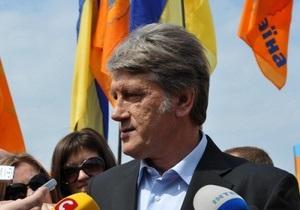 Ющенко: Событий во Львове можно было избежать, если бы украинцы знали свою историю