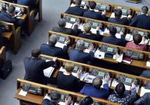 Сегодня Рада рассмотрит выражение недоверия Кабмину