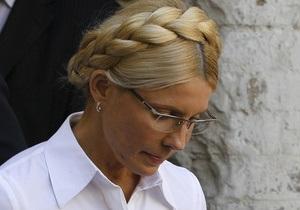 Председатель ГПС: Сокамерников для Тимошенко и Луценко подбирали по интеллекту