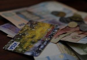Кабмин обязал магазины предоставить покупателям возможность расплачиваться картами