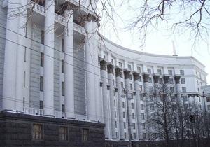 БЮТ: Кабмин не будет блокировать доступ к ВКонтакте и Одноклассники