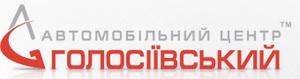 Акция от АЦ Голосеевский