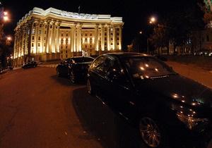 Украина не признает президентские выборы в Южной Осетии