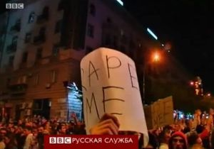 Стихийные протесты против пыток в грузинских тюрьмах