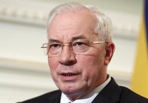 Украина не будет поднимать цену на газ для населения ради кредита МВФ - Азаров