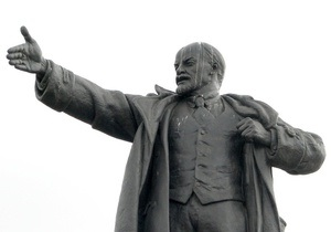СМИ: Власти Воронежа выставили на продажу памятник Ленину