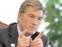 Признание независимости Южной Осетии и Абхазии угрожает Украине - Ющенко