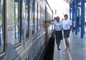 Укрзалізниця решила ужесточить борьбу с безбилетными пассажирами