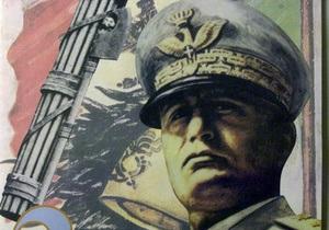 Смешанные чувства итальянцев по отношению к фашизму - Би-би-си