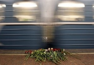 МИД РФ: Террористам в Москве могли помогать из-за рубежа