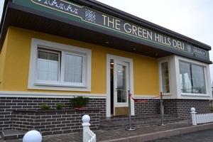 Мини-маркет Green Hills Deli открыл двери для жителей коттеджного городка Green Hills!
