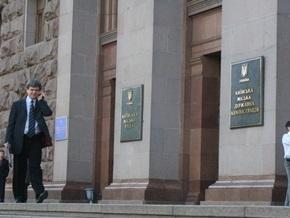 Киев поднимает тарифы на ЖКХ для юридических лиц