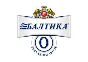 Балтика 0  -  безалкогольный  участник SIA'2010