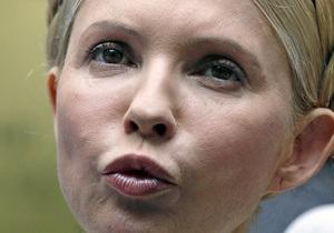 В Харькове прошла акция в поддержку Тимошенко