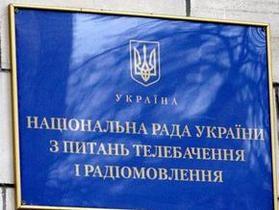 Нацсовет забрал лицензию у российского А-One и вынес предупреждение украинскому