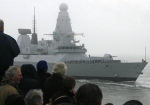 Британский королевский флот отправил в Персидский залив корабль-невидимку