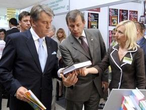 Ющенко рассказал Корреспонденту о своей любимой книге