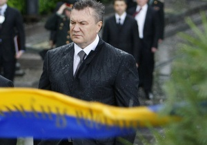 Янукович венок - ЕСПЧ изучит жалобу украинки, которую арестовывали за срезанную ленту с венка Януковича