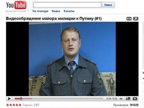 Майор Дымовский обнародовал запись разговора с бывшим начальником