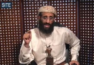 Аль-Каида пообещала отомстить США за уничтожение аль-Авлаки