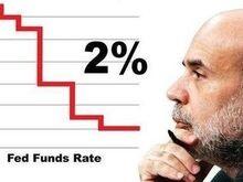 ФРС сохранила базовую процентную ставку на уровне 2%