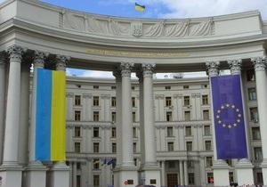 В ЕС решили, что переход Украины на безвизовый режим будет двухуровневым