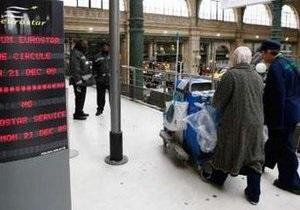 Eurostar возобновляет движение поездов под Ла-Маншем