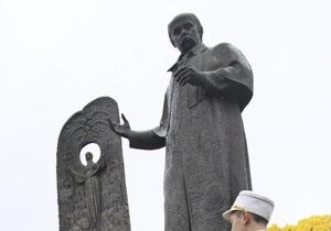 Украина и Россия вместе отметят 200-летие Тараса Шевченко