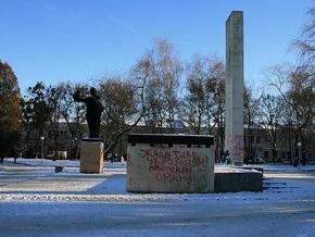 Горсовет Стрыя отказался демонтировать памятник советскому воину