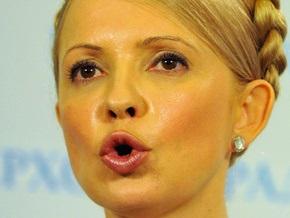 Тимошенко намерена привлечь кредитов еще на миллиард долларов
