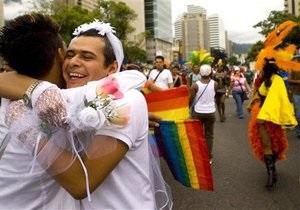 Геи и лесбиянки - Почему многие геи против однополых браков?