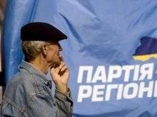 Казаки-прикарпатцы отказались поддержать Партию регионов