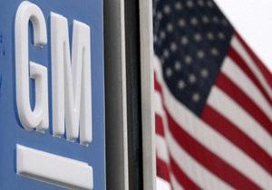 General Motors намерена сегодня подать заявку на размещение IPO