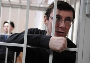 Дело Луценко - Луценко прибудет в клинику Оберіг 21 января