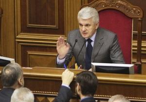 Парламент отклонил Налоговый кодекс Катеринчука