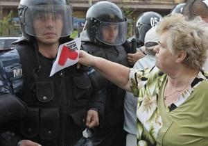 Акции в поддержку Тимошенко: Милиция оцепила площадь Свободы в Харькове