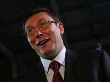 Генпрокуратура переквалифицировала дело Луценко