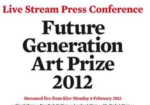 Сегодня Херст, Кунс и Пинчук в онлайне откроют прием заявок на соискание Future Generation Art Prize 2012