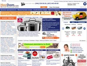 В Украине открыт первый интернет-магазин товаров для дома