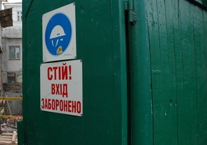 Неизвестные разрушили памятник архитектуры - Первый киевский водопровод