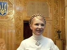 Опрос: Тимошенко возглавила рейтинг доверия политикам