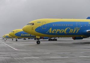 Крупнейший аэропорт Украины сообщил о падении пассажиропотока в текущем году
