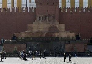 Мавзолей Ленина в Москве закрывается на профилактику