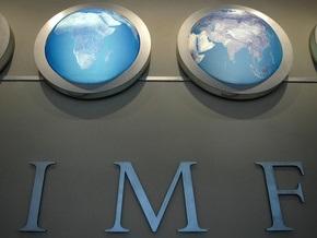 МВФ: Убытки от списаний проблемных активов за год составят около $4 трлн