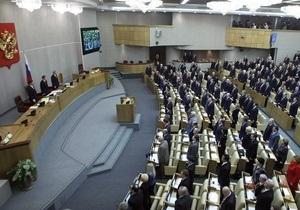 Госдума РФ хочет запретить усыновление детей американцами