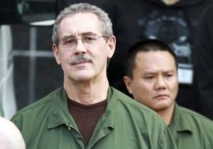 В США миллиардера приговорили к 110 годам тюрьмы