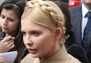 Дело Тимошенко направлено в суд