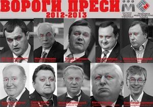 VOA: В Украине обнародовали антирейтинг Враги прессы-2012