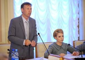 Оппозиция призвала  дать бой криминальной диктатуре Януковича