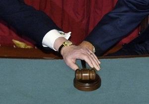 5 канал подал апелляцию на решение суда об отмене результатов конкурса Нацсовета